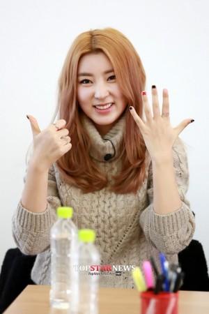 sohyon2